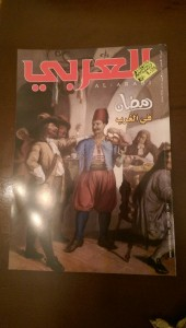 Al Arabi Magazine