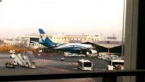 Muscat City :-D