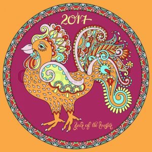 2017 please be a fire rooster